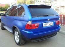 BMW X5 синий матовый хром