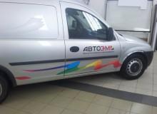 Брендирование автомагазина эмалей