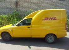Брендирование DHL