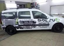 Брендирование магазина автозапчастей для грузовых авто