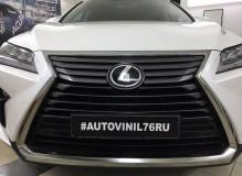 Защитная оклейка передней части на VOLVO XC90/Доверяйте свое авто профессионалам!  Студия винилового стайлинга #AUTOVINIL76.RU.