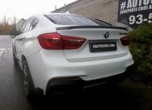 Защитная оклейка передней части на BMW 3 /  Доверяйте свое авто профессионалам!  Студия винилового стайлинга #AUTOVINIL76.RU.