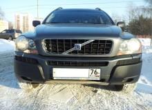 Вставки в бампер в черный карбон на Volvo xc90