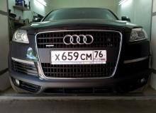 Вставки в бампер в черный карбон на Audi q7